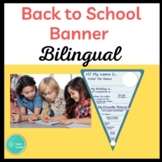 ESL All About Me Bilingual Banner