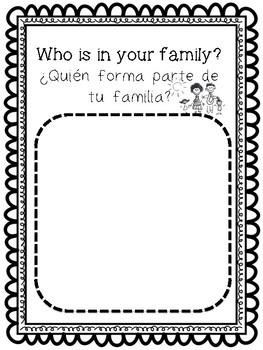 All About Me Bilingual Book (Spanish/English)