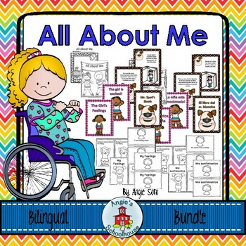 All About Me Bilingual Bundle