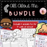 All About Me Back to School Bundle
