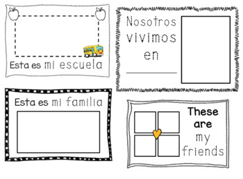 All About Me Booklet in Spanish