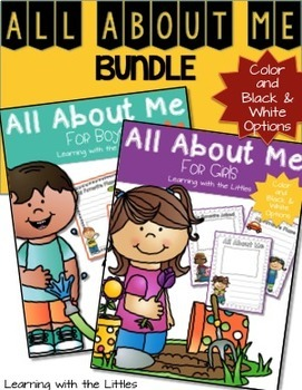 All About Me Bundle