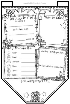 All About Me Bunting - Rock Star Theme ~ Great Back to School Activity