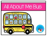 All About Me Bus - Back To School Activity