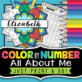 All About Me Worksheet - Color By Number | Fun Back to School Activity