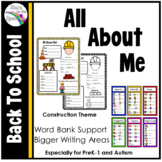 All About Me Construction Theme