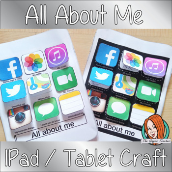 All About Me Craft Activity
