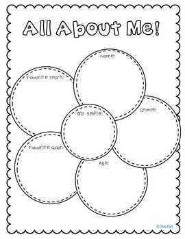 Craftivity for the Beginning of the Year - All About ME!