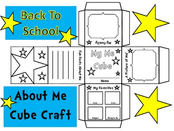 All About Me Cube Craft Back To School Fun