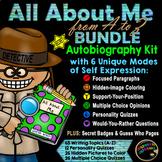 All About Me Journal--Secret Identity; Hidden Images; Fun Quizzes