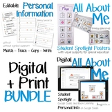 All About Me · Digital and Print · BUNDLE for Special Ed