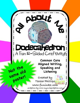All About Me Dodecahedron