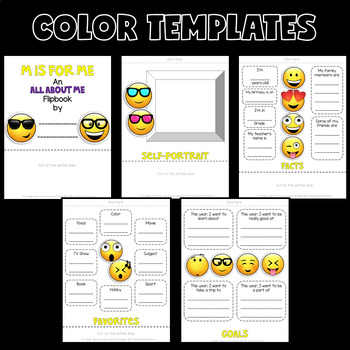 All About Me Emoji Theme (Emoji Back to School Activities)