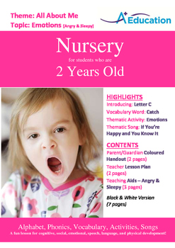 All About Me - Emotions : Letter C : Catch - Nursery (2 years old)