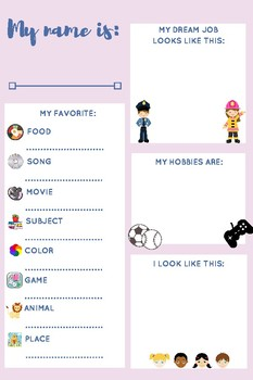 All About Me (First Day Introduction Worksheet)