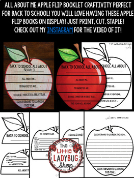 All About Me Flip Book - Back To School Writing Activity 2nd Grade, 3rd Grade