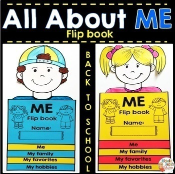 All About Me Worksheet Teachers Pay Teachers