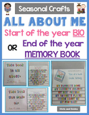 All About Me Flip Book - Beginning of Year Intro or End of