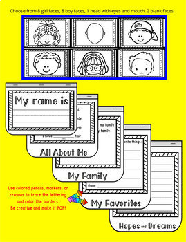 All About Me Flip Book for BTS (2 Versions) Fun Back to School Activity
