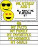 All About Me Flip book (EMOJI series Flipbook) Back to School Activity