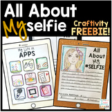 All About Me Freebie Back to School