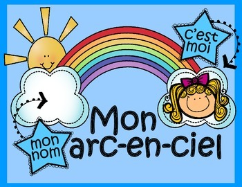 All About Me French ~ Mon arc-en-ciel