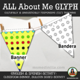 All About Me GLYPH Activity. Grades 4-6, CLR Teaching, Spanish Incl.