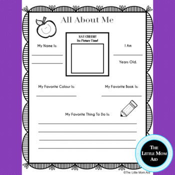All About Me: Back To School Activity