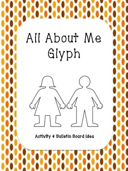 All About Me Glyph (Back to School)