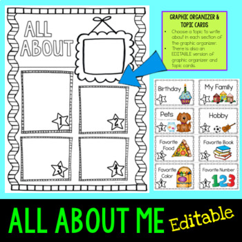 All About Me Graphic Organizer and Writing Paper