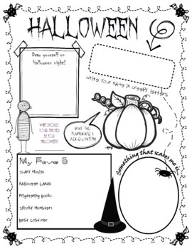 All About Me Halloween Edition
