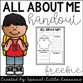 All About Me Handout {FREEBIE}