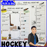 Hockey All About Me Poster