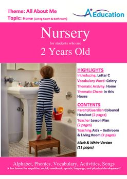 All About Me - Home : Letter C : Celery - Nursery (2 years old)