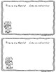 All About Me Homework Booklet in English and Spanish