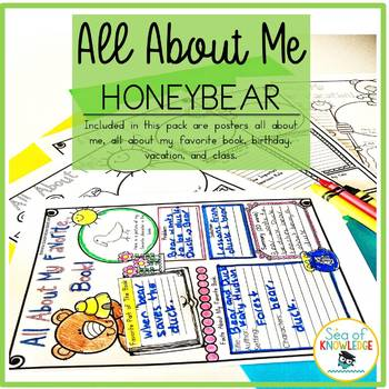 All About Me Honey Bear Themed Posters