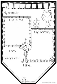 All About Me Junior Bunting -  Alien Theme - Back to School Activity