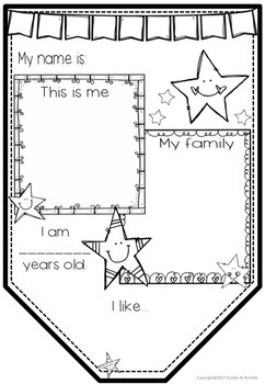 All About Me Junior Bunting -  Star Theme - Back to School Activity
