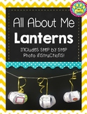Back to School Activity - All About Me Lanterns -