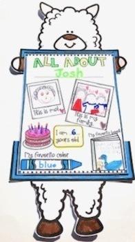 All About Me Llama Bulletin Board & Writing Craftivity