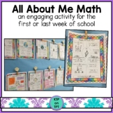 All About Me Math!
