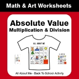 All About Me Math: Absolute Value - Multiplication & Divis