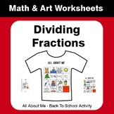 All About Me Math: Dividing Fractions {Back To School}