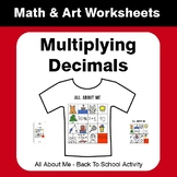 All About Me Math: Multiplying Decimals {Back To School}