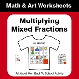 All About Me Math: Multiplying Mixed Fractions {Back To School}