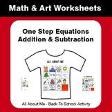 All About Me Math: One Step Equations: Addition & Subtract