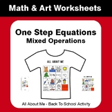 All About Me Math: One Step Equations: Mixed Operations {B