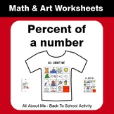 All About Me Math: Percent of a number {Back To School}