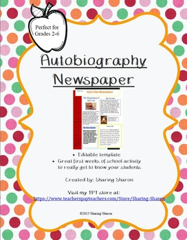 All About Me Newspaper