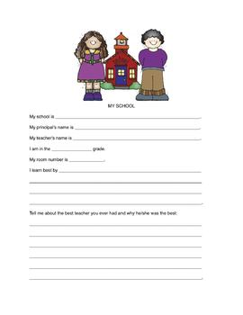 All About Me Packet (English)